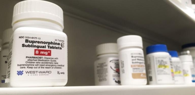 Bottle with suboxone on pharmacy shelf